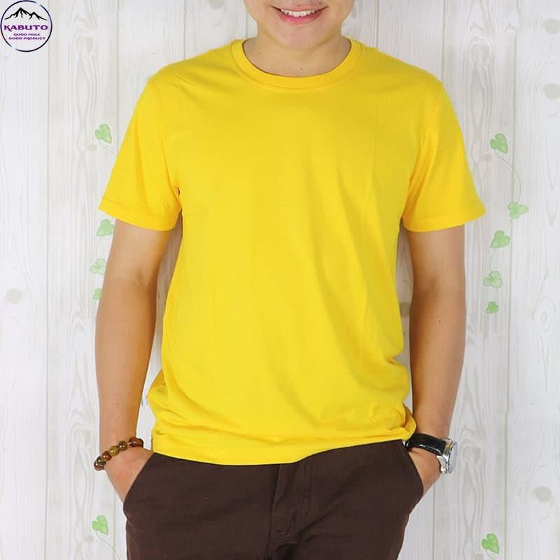 Áo thun Kabuto trơn màu vàng cho nam